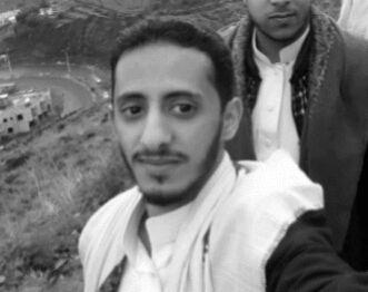 عبد الرحمن حمود العواضي Headshot