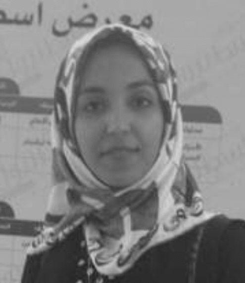 عائشة العيساوي Headshot