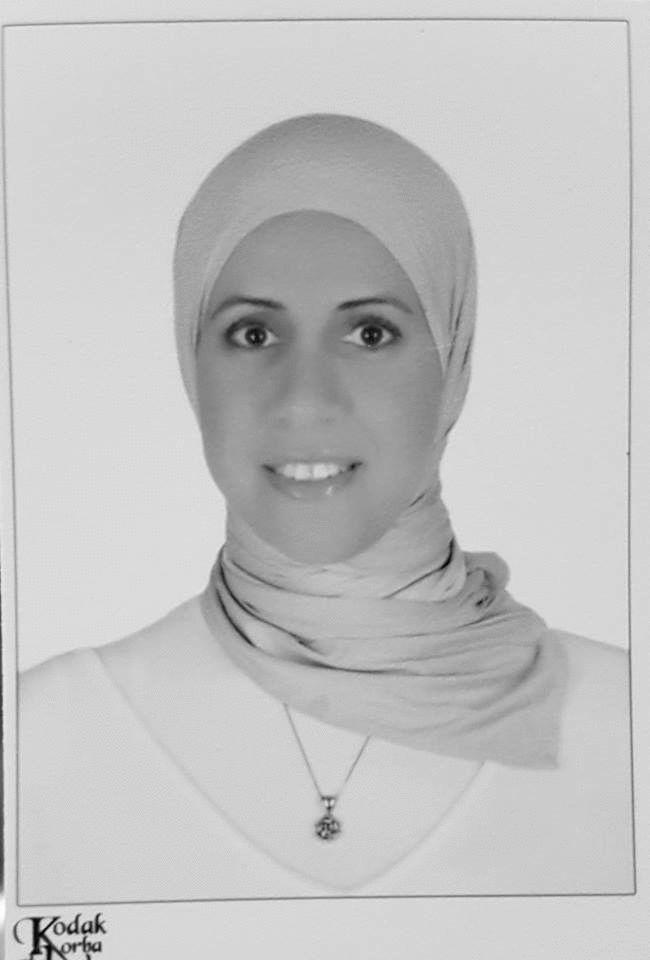 أمل شريف محمد Headshot