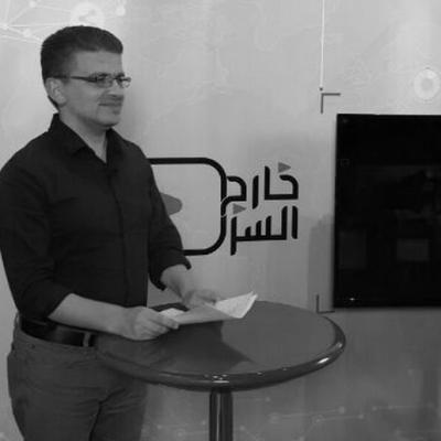 محمد أمين ميرة Headshot