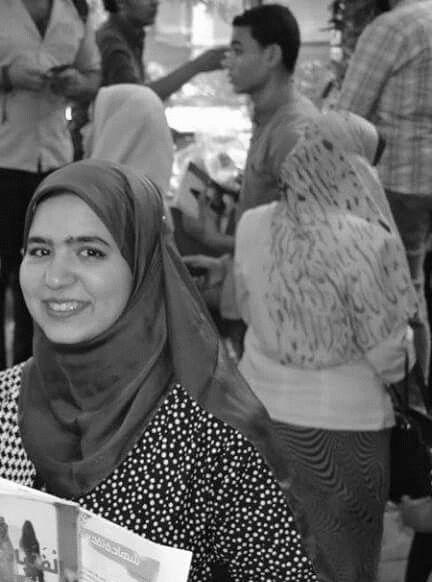 أميرة محمود يوسف Headshot
