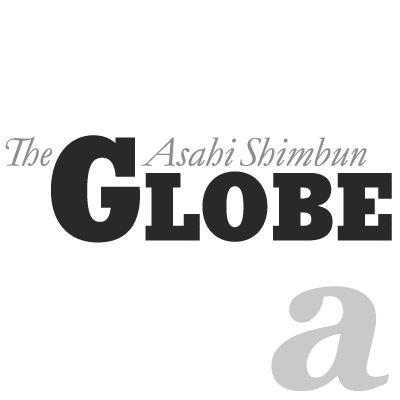 朝日新聞GLOBE Headshot