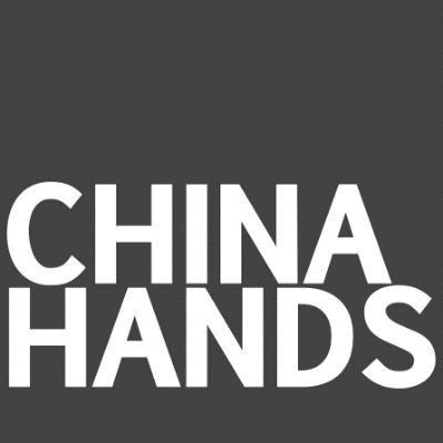 China Hands Headshot