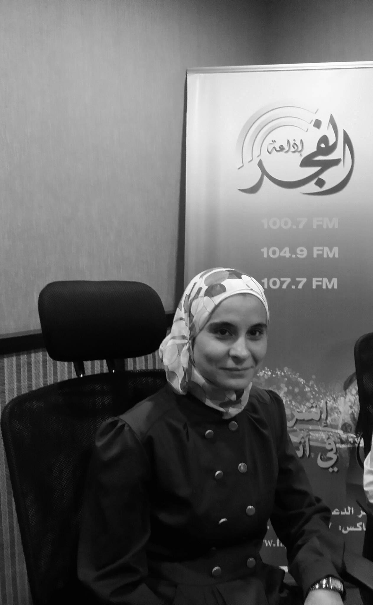 ديانا حسن الخليلي  Headshot