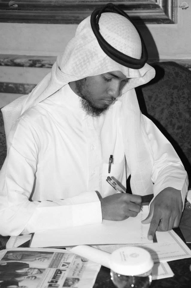 إبراهيم محمد صديق Headshot