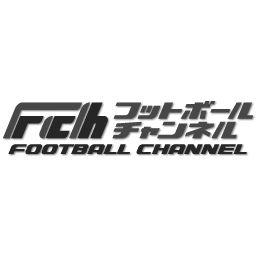 フットボールチャンネル Headshot