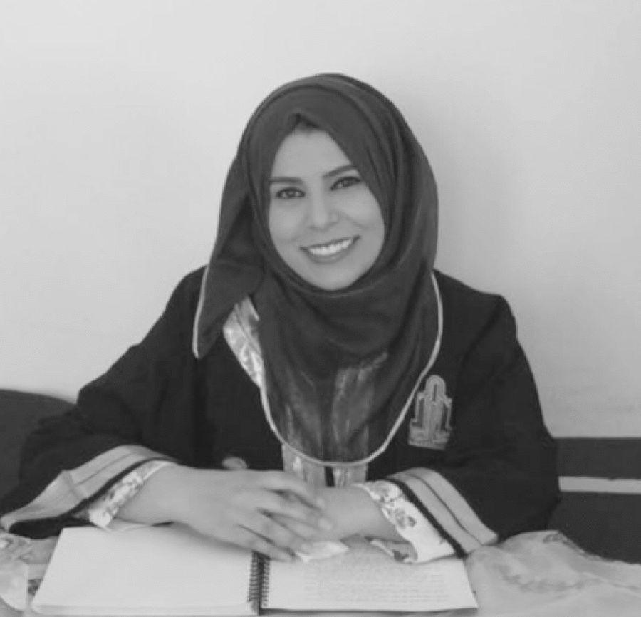 هبة عبد الله السرحان Headshot