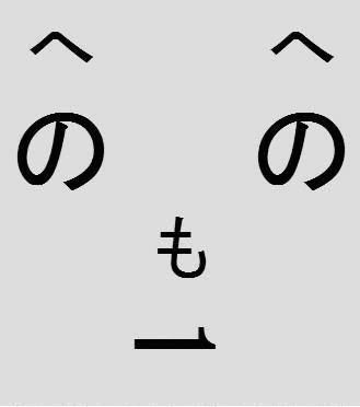 岸田法眼 Headshot