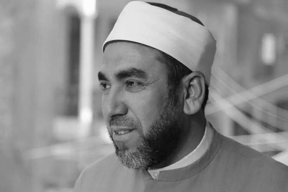 إسماعيل علي محمد  Headshot