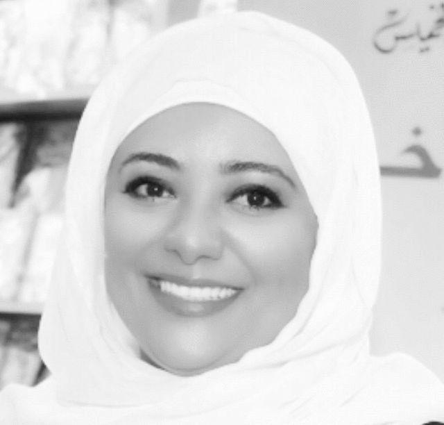 خلود عبدالله الخميس Headshot