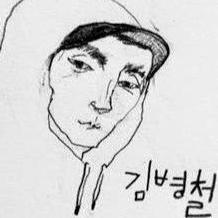 김병철 Headshot
