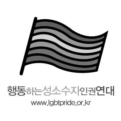 행동하는성소수자인권연대 Headshot
