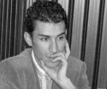 Mounir Bensalah Headshot