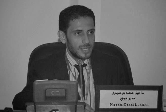 نبيل محمد بوحميدي Headshot