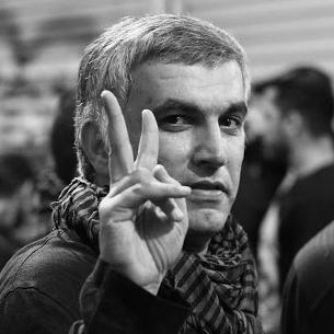 Nabeel Rajab Headshot
