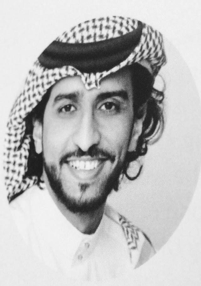 نادر العبدالرحمن Headshot