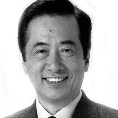 Naoto Kan Headshot