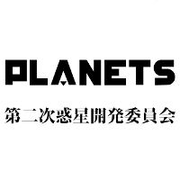 PLANETS編集部
