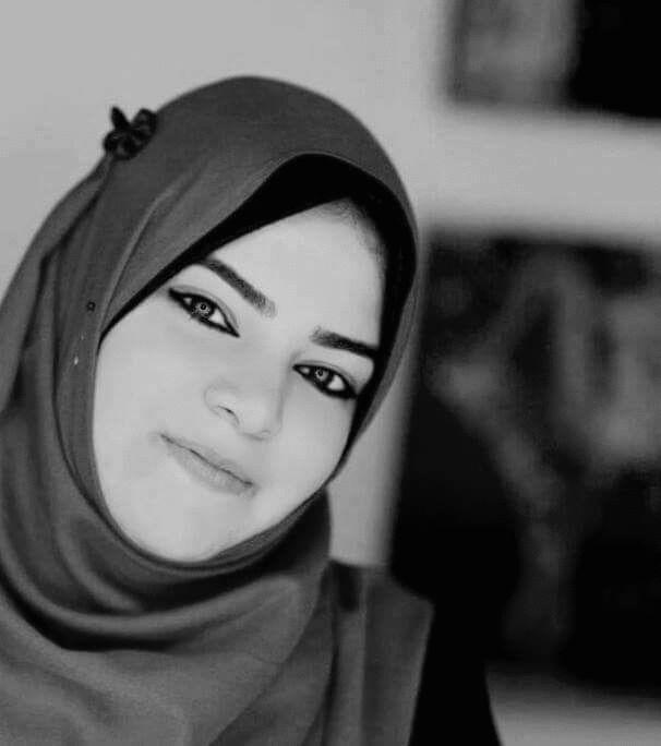 ريم كمال عبد العال Headshot