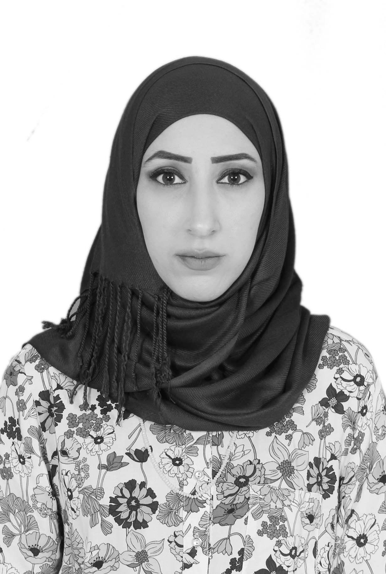 ريهام عبدالرحمن أبولبدة Headshot