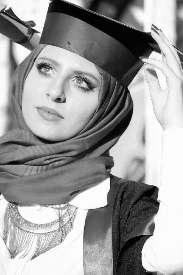 سارة حاتم رشيد Headshot