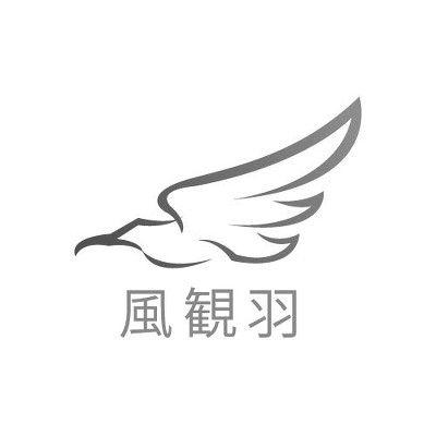 風観羽 Headshot