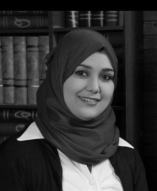 شيماء العلي Headshot