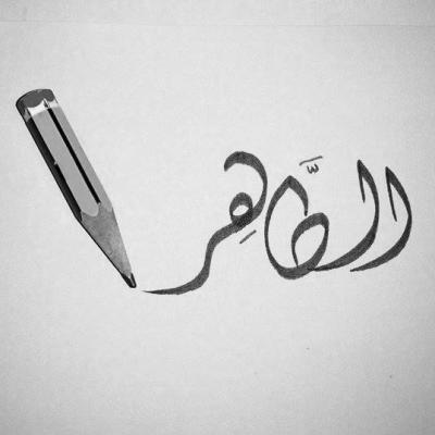 الطاهر إبراهيم Headshot