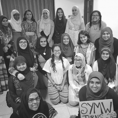 The Society of Young Muslim Women