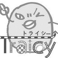 Traicy(トライシー) Headshot