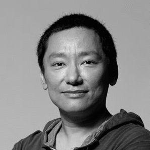 Trungram Gyaltrul Rinpoche, PhD