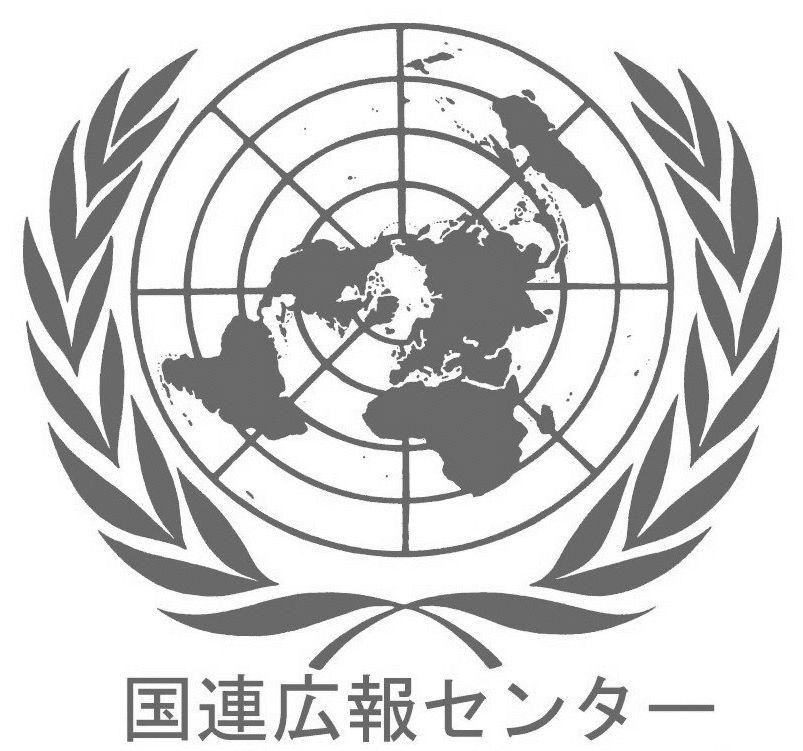 国連広報センター Headshot