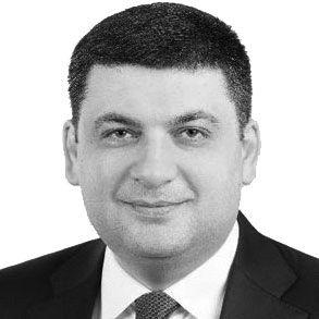 Volodymyr Groysman Headshot