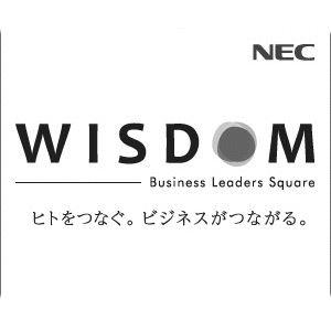 WISDOM Headshot