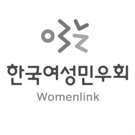 한국여성민우회 Headshot