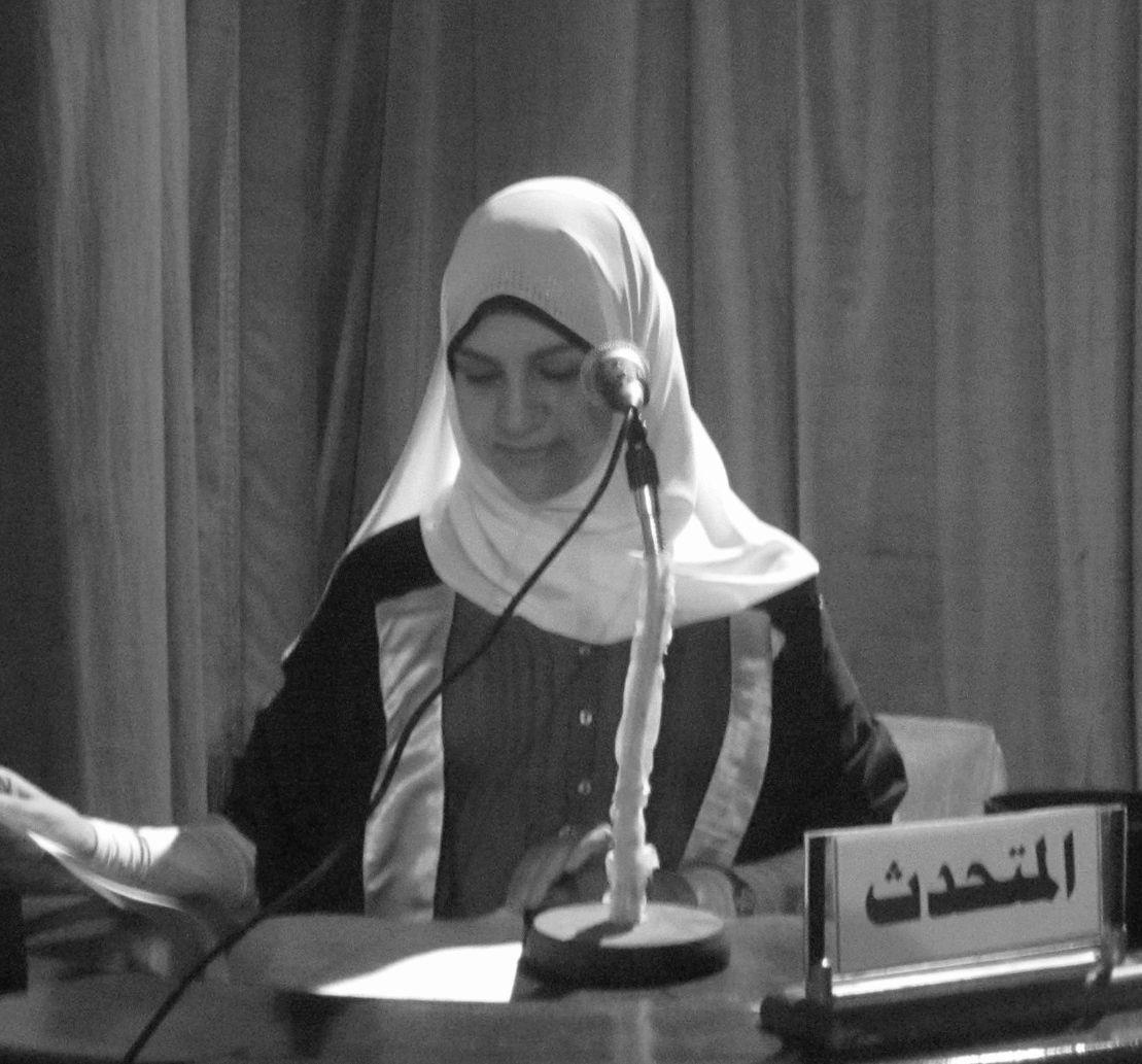 ياسمينا محمود Headshot