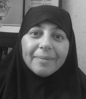 د. زهرة خدرج Headshot