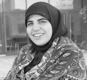 زينب إسماعيل البقري  Headshot